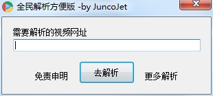 Unnamed QQ Screenshot20180708023728.jpg
